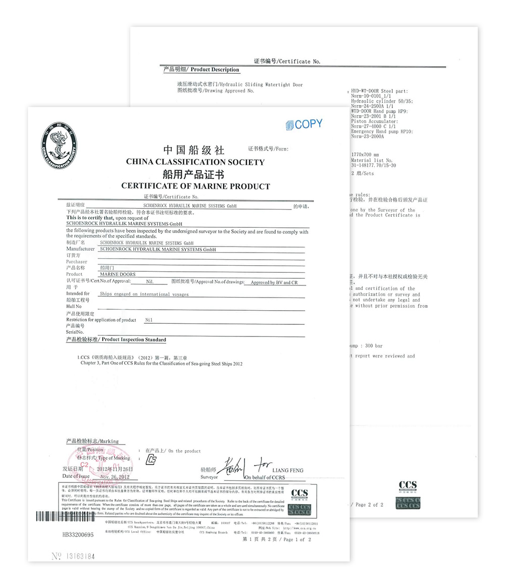China Classification Society